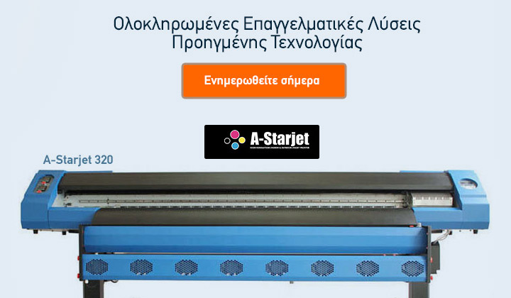 3-slider-new-astarjet.jpg